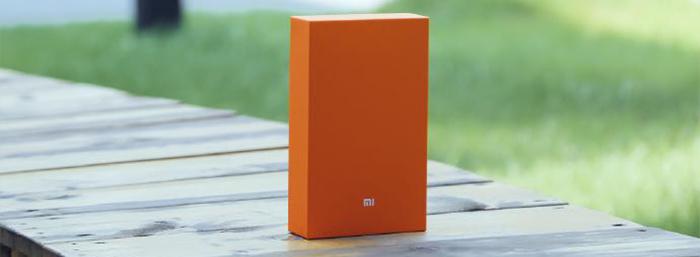 Les presentamos el nuevo Xiaomi Mi4c